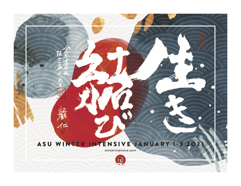 """""""Iki Musubi"""" calligraphy by Mitsugi Saotome. Graphic art by Troy Farrow."""
